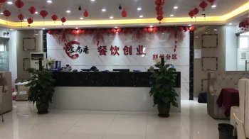 郑州食尚香小吃培训学校