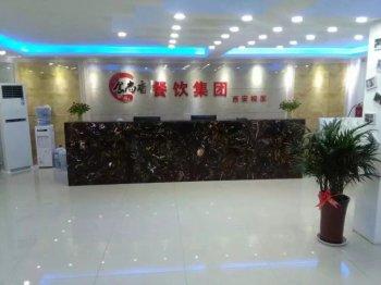 西安食尚香小吃培训学校